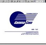 Сайт GammaCom