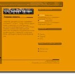 Сайт www.cns.nsk.su - Новосибирский интернет провайдер