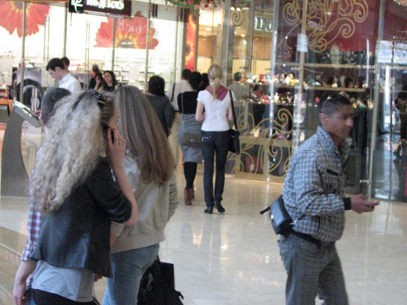 Магазин обуви «Терволина» на Киевской